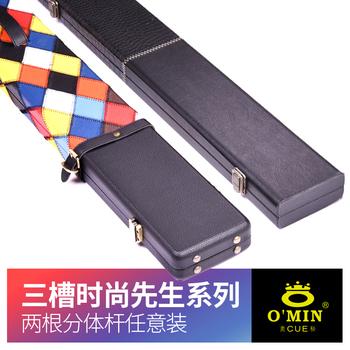Чехлы для киев,  O'MIN тайна бильразмер углы снукер мода фланель бильразмер ручка коробки трещина через ручка коробки три корыто ручка коробки, цена 2935 руб
