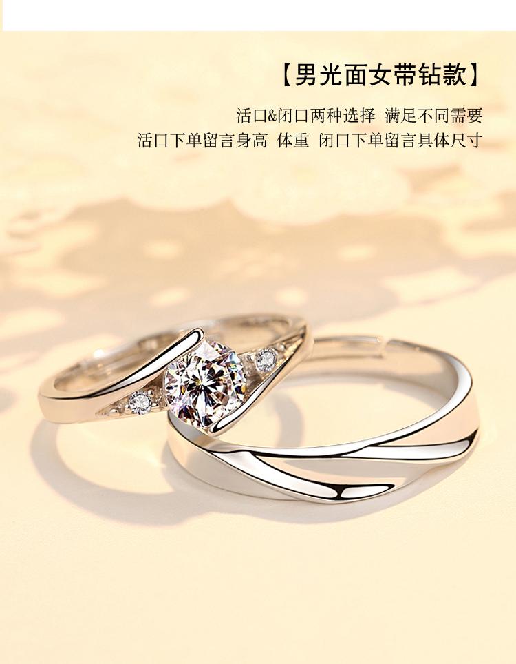 刻字纯银情侣戒指一对日韩对戒活开口男女款小众原创新年礼物详细照片