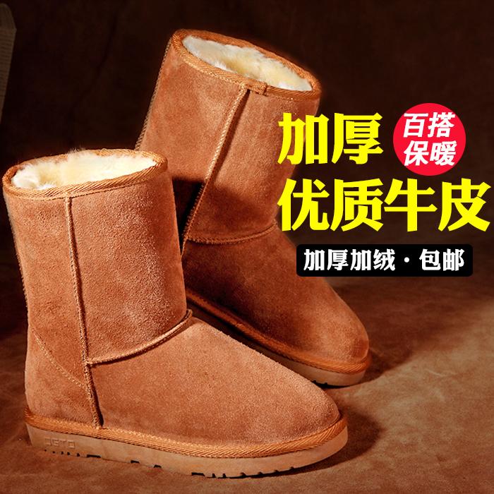 欧加图雪地靴女中筒靴休闲保暖学生棉鞋加厚加绒真皮牛皮冬季女靴