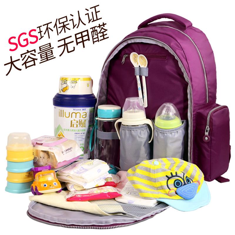 Ах! мораль человек мама пакет многофункциональный большой потенциал женщина рюкзак мода сокровище мама ребенок из мама пакет мать младенец пакет