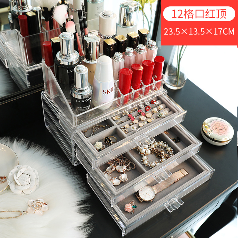 12-CELL LIPSTICK TOP + DRAWER COMBINATION