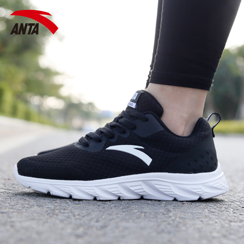 size 40 18f1b 04004 Anta official sports shoes women 2019 spring new running shoes students  casual shoes light travel shoes shoes
