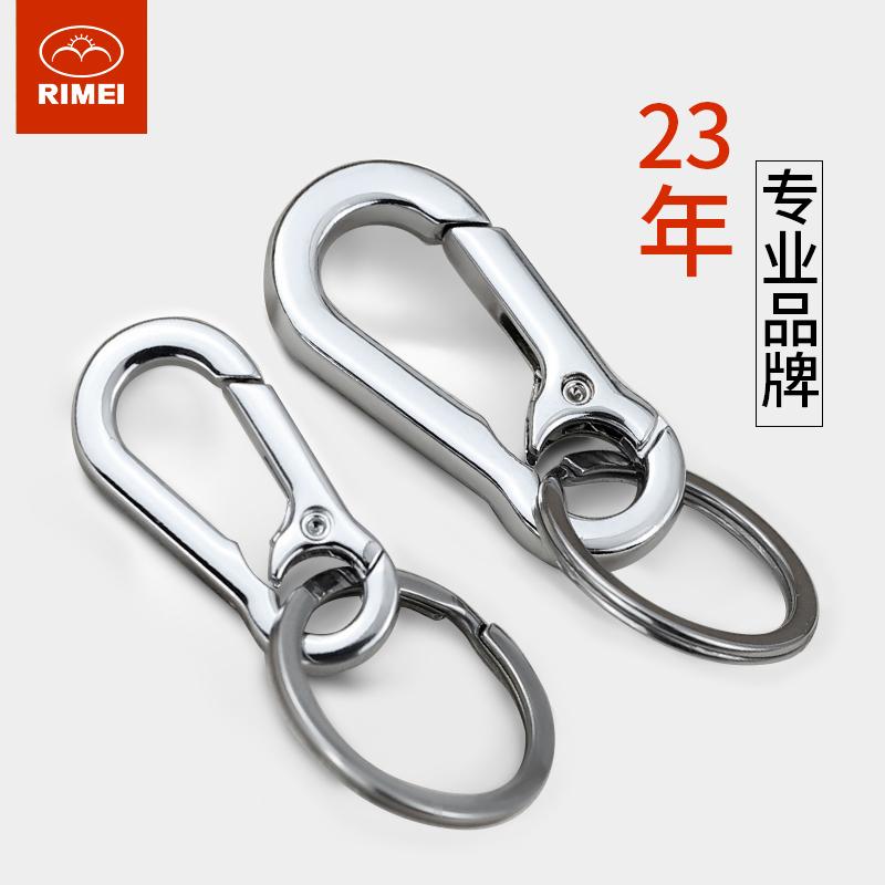 金达创意钥匙扣情侣腰男士匙扣日美金属钥匙圈钥匙挂件汽车挂锁链