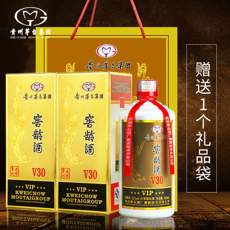 贵州茅台集团 贵州老窖 窖龄酒 V30 52°浓香型白酒 500mlx2瓶 159元包邮(扫码价639元/瓶)