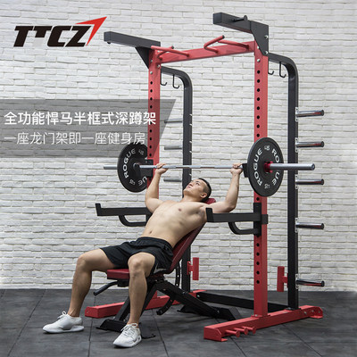 2019TTCZ Free Deep Squatting Rating Mount Frame Training Household Bar Bar Rack Business Fitness Dragon Gate