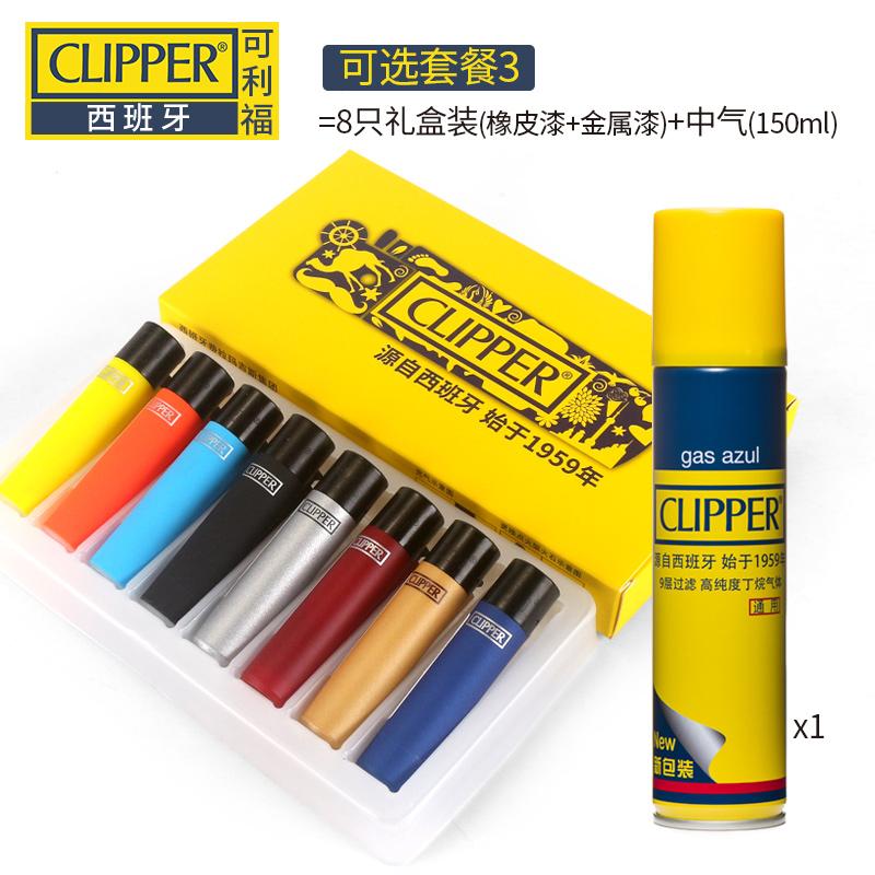 Пакет 3 (резиновая краска + металлический Красящая подарочная коробка + расходные материалы)