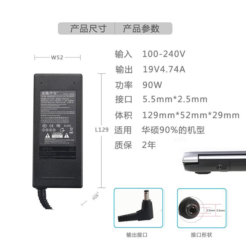 элемент питания Компания ASUS f81s ф80 f83v к43 к52 a55v ноутбук адаптер питания компьютерной линии зарядки