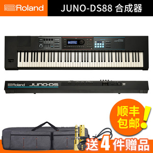 Roland Roland JUNO-DS88 tổng hợp điện tử 88 Key Synthesizer Workstation