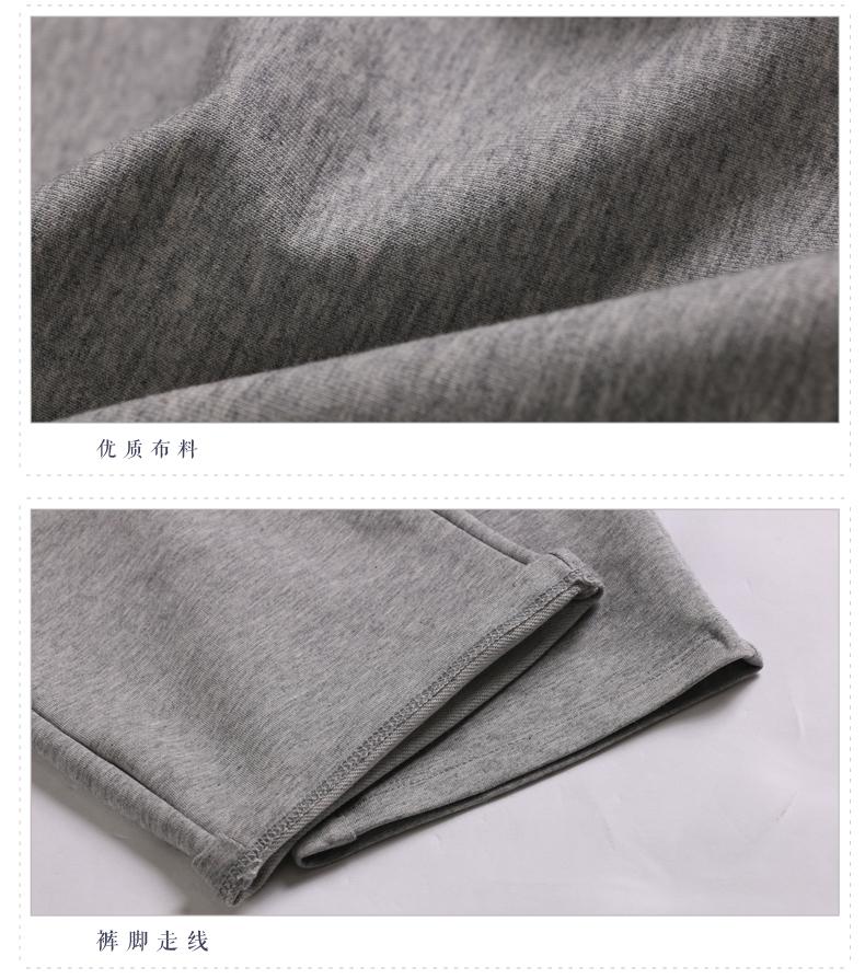 Pantalon collant jeunesse TLK002 en coton - Ref 750166 Image 16