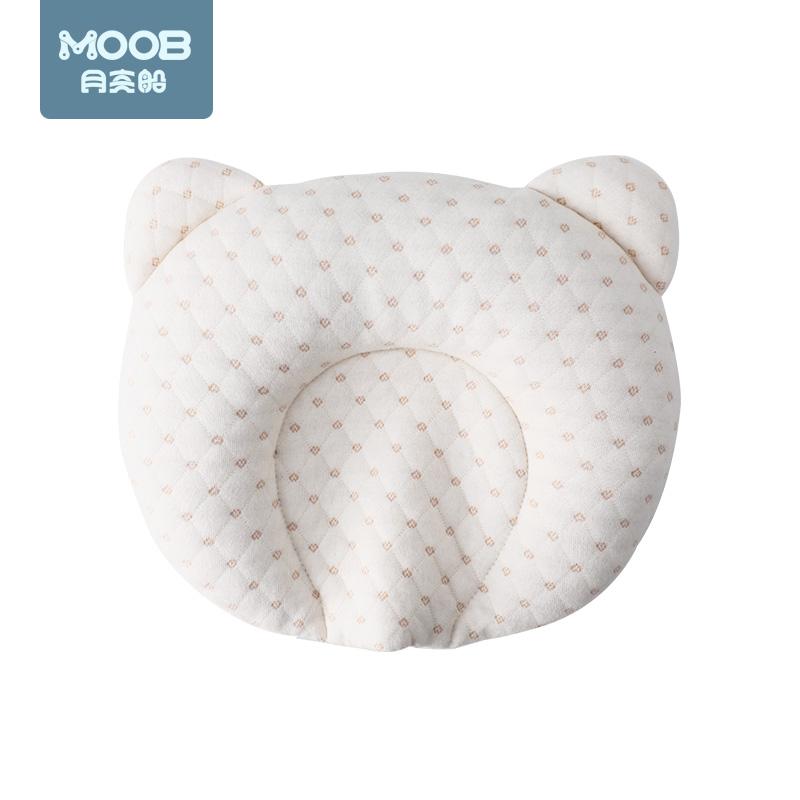 月亮船嬰兒定型枕0-1歲新生兒寶寶防偏頭矯正夏季冰絲透氣枕頭