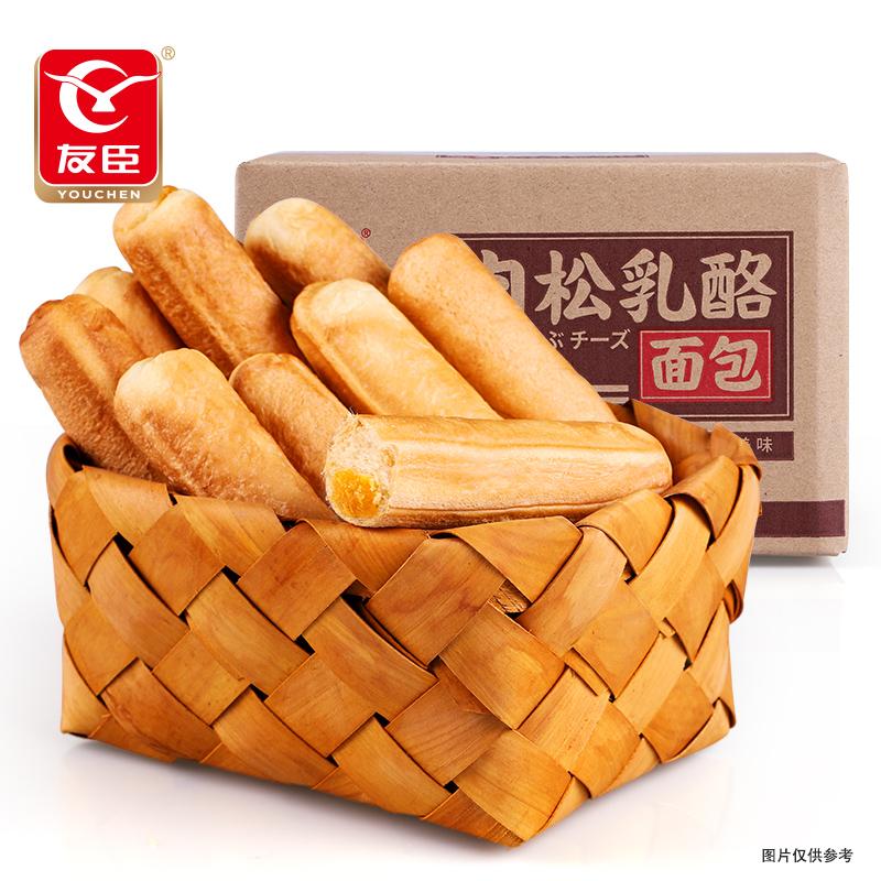 【拍3件】友臣肉松乳酪手撕面包棒整箱
