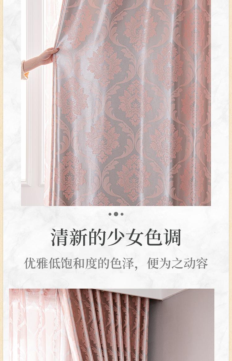 新款全遮光窗帘客厅定製成品欧式遮阳布隔热防晒卧室加厚阳臺详细照片