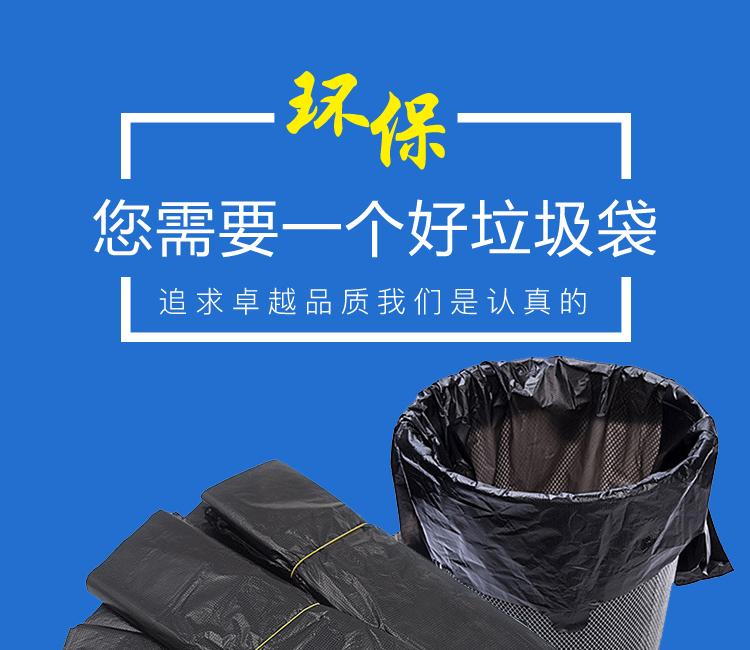 手提式垃圾袋批发 一次性背心式家用厨房公司办公酒店客房物业黑色垃圾袋