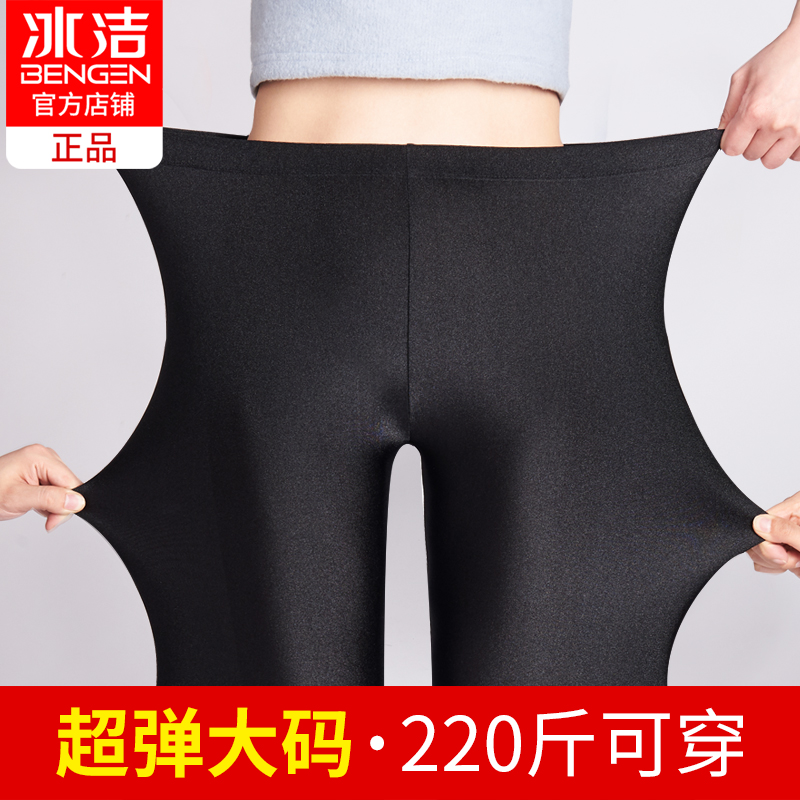 Ice clean leggings women wear thin section spring and autumn foot pants plus fat to increase the code 200 pounds fat mm ice silk pants