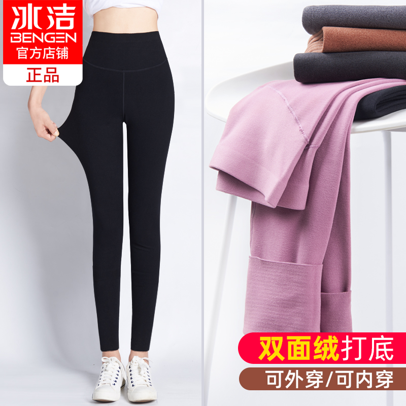 Ice clean double-sided plus velvet leggings women's autumn and winter thin velvet big size autumn pants high waist outside wearing grinding hair-free nine-point pants