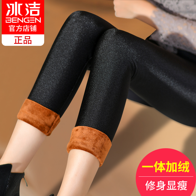 Ice clean leggings women autumn and winter thickened Cashmere High Waist small feet glossy pants wear large size was thin warm pants trousers
