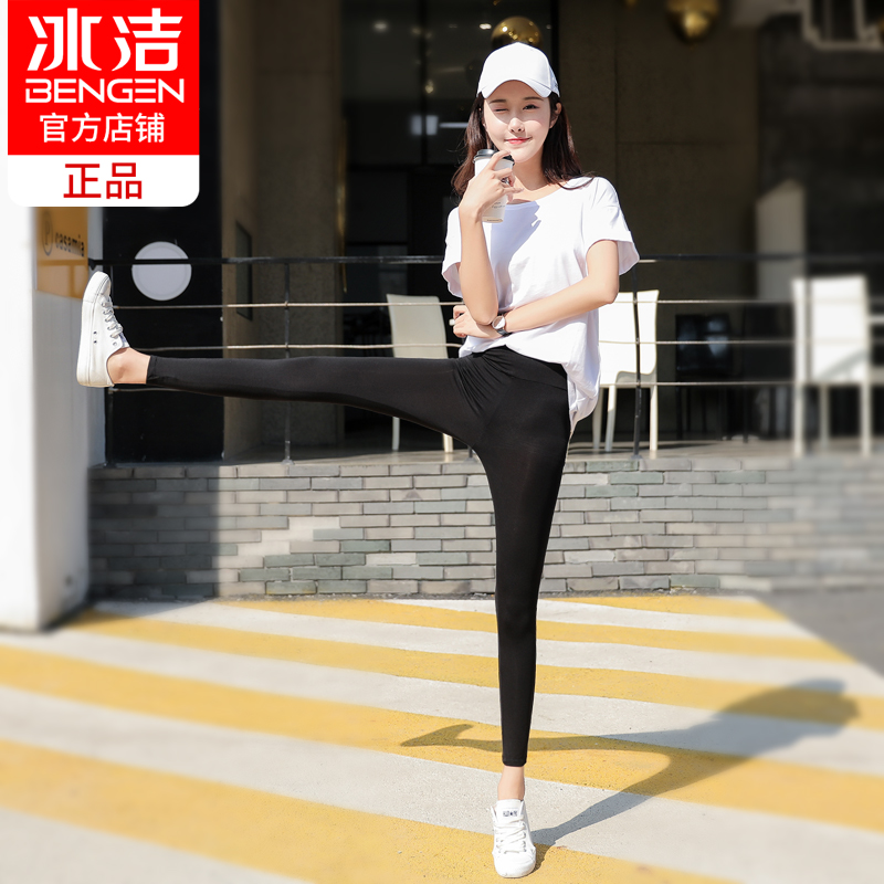 Ice-clean leggings women thin summer high waist wear small feet nine-point pants big size Modale spring and autumn show thin pants