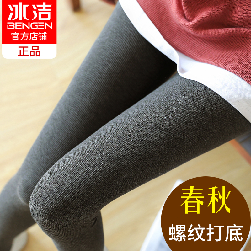 ICE Clear leggings women wear thin models spring and autumn large Korean version of the vertical thread stepped foot pants cotton Gray thin pants