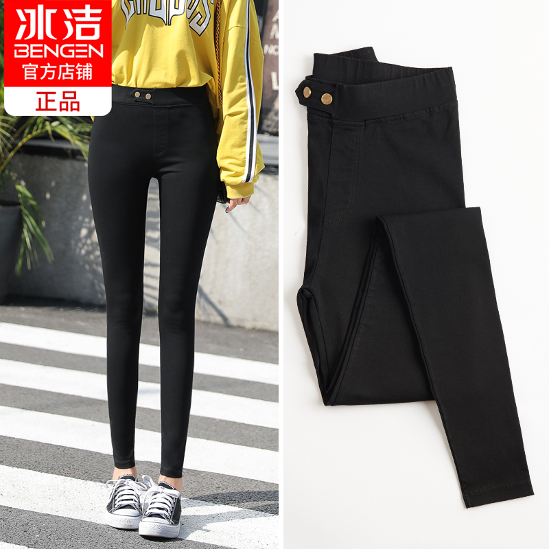 Ice clean nine-point leggings women wear 2019 New Spring and Autumn thin large size black high waist show thin magic small foot pants
