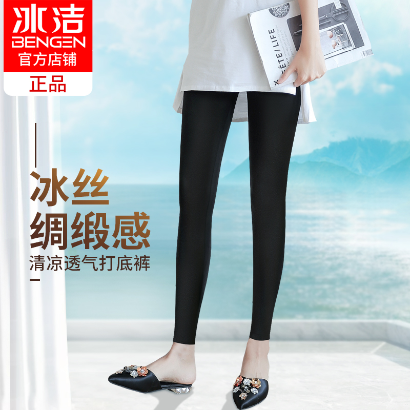 Ice Jie Ice Silk leggings thin women's summer nine pants black step pants spring and autumn wear elastic tights