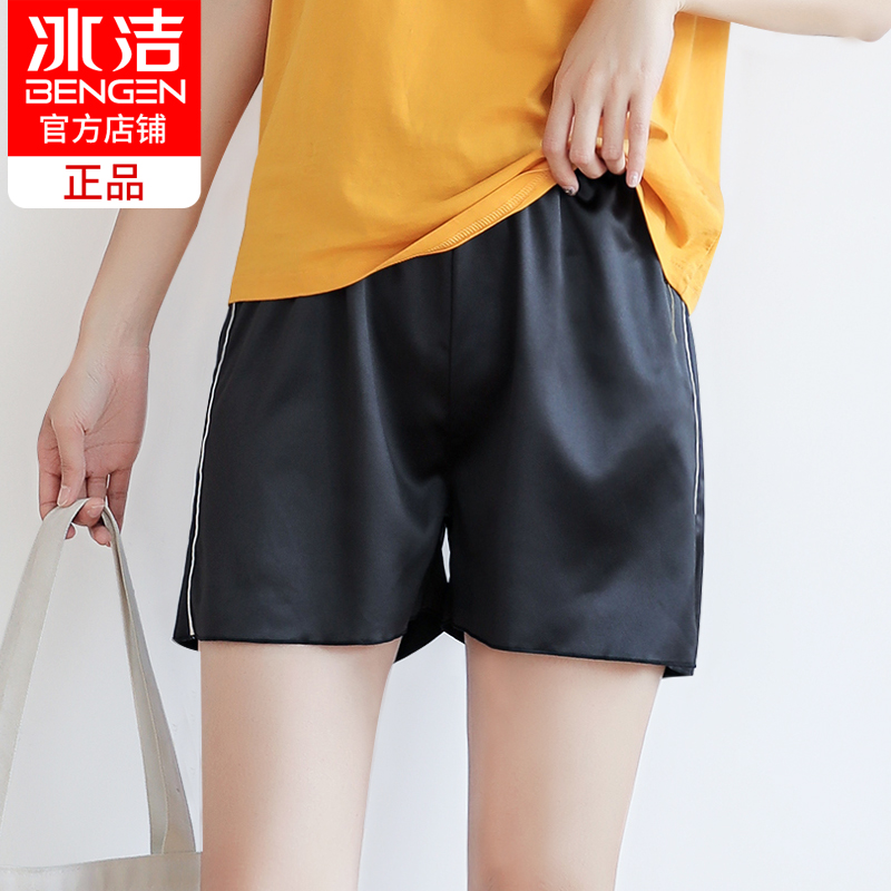 Ice clean safety pants women's summer Anti-light leggings thin paragraph can wear loose shorts large size fat mm insurance pants