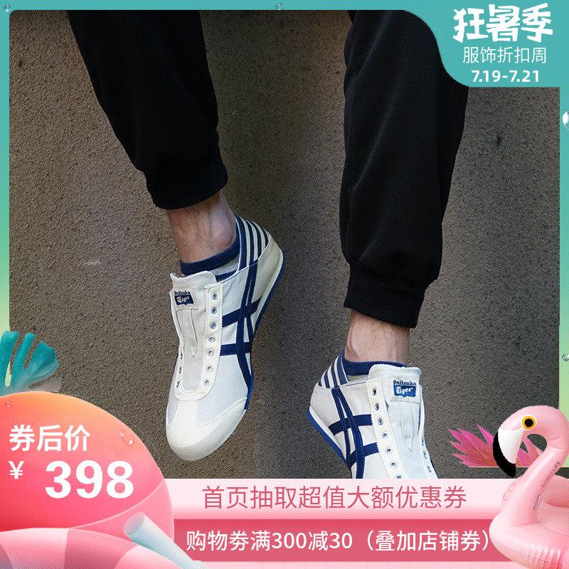 OnitsukaTiger鬼冢虎休闲鞋男女鞋懒人鞋帆布运动鞋亚瑟士TH342342N