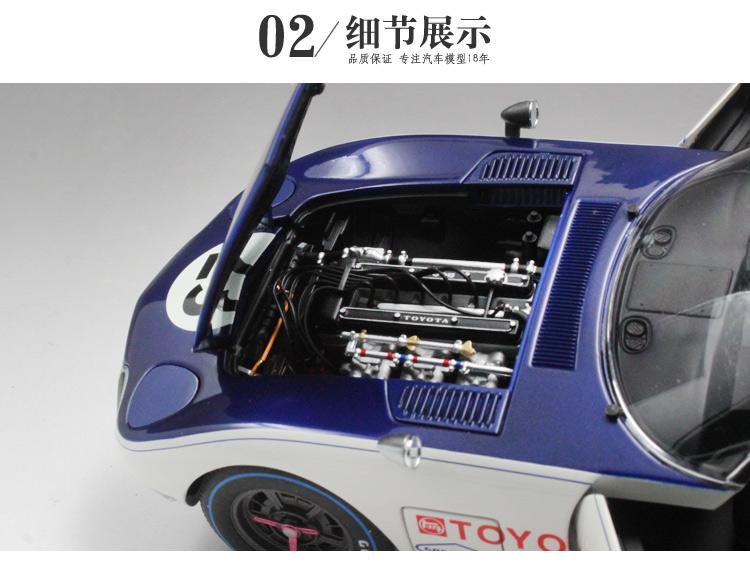 Xe mô hình Toyota 2000GT SCCA tỉ lệ 1:18 - ảnh 5