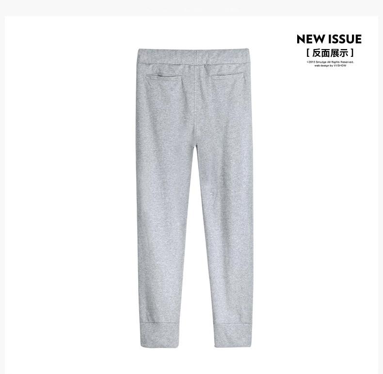 Pantalon collant jeunesse ICOLOR I-JC008 en coton - Ref 774153 Image 18