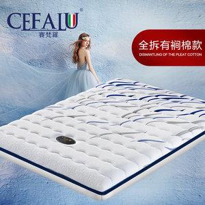 赛梵罗 天然棕垫椰棕床垫儿童席梦思乳胶棕榈硬1.8m1.5米定做折叠