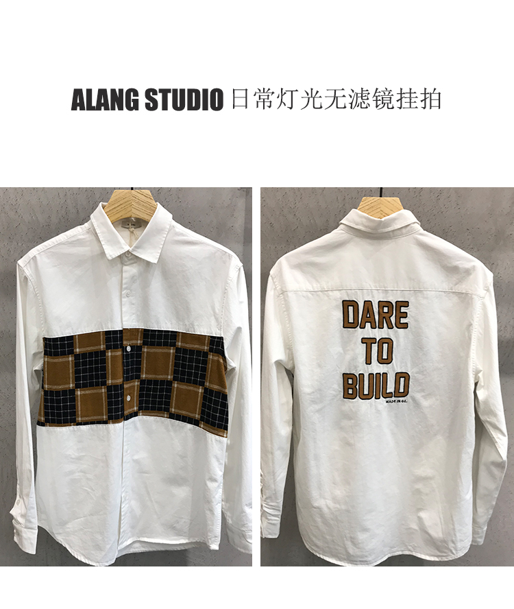 Xu Tailang American autumn men's casual splicing grid shirt trend wash a hundred back letter embroidered shirt 37 Online shopping Bangladesh