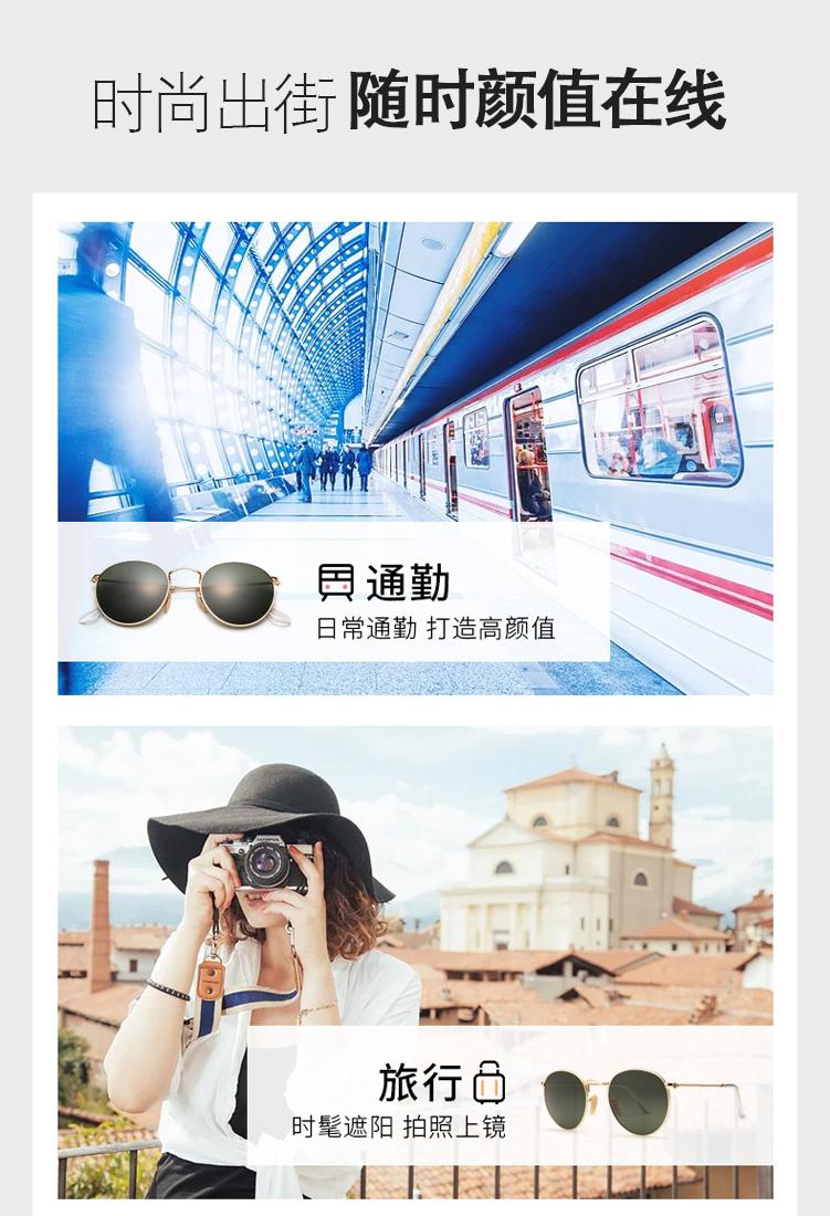 圆形復古太阳眼镜女潮年新款小脸网红有度数近视抗太阳眼镜详细照片
