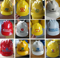 One up free printing V-shaped high strength ABS engineering safety cap