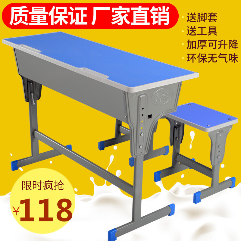 Primary And Middle School Students Desks And Chairs Factory Direct  Thickening School Desk Training Remedial Classes Cram School Lift Writing  Desk