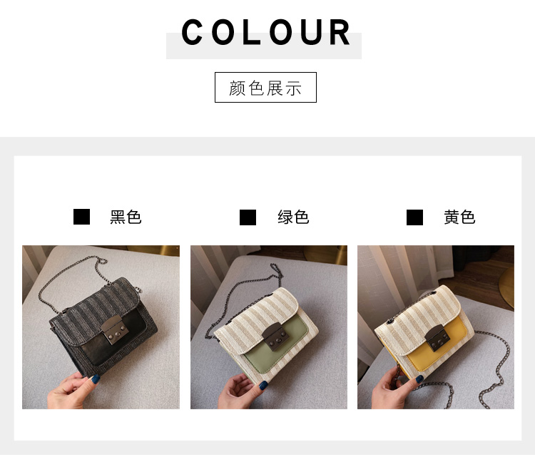 Bags Women's New Chain Bag Fashion Lock One Shoulder Slant Small Square Bag Wholesale NHXC190495