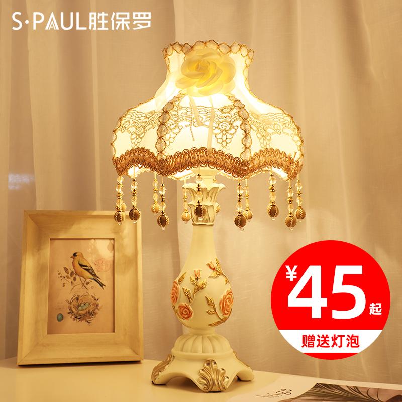 欧式少女ins卧室创意轻奢温馨v少女房装饰台灯浪漫暖光家用床头灯