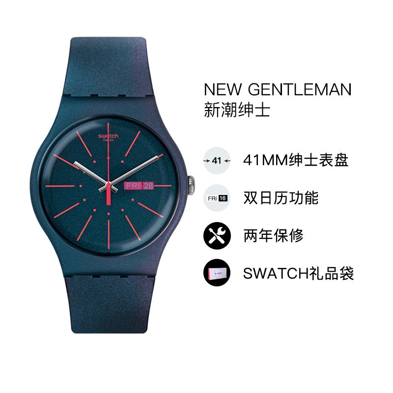 02575516 Купить Швейцарские наручные часы свотч свотч швейцарские часы ...
