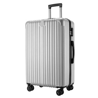 箱子拉杆箱万向轮男24行李箱ins网红女小型密码箱20寸充电旅行箱