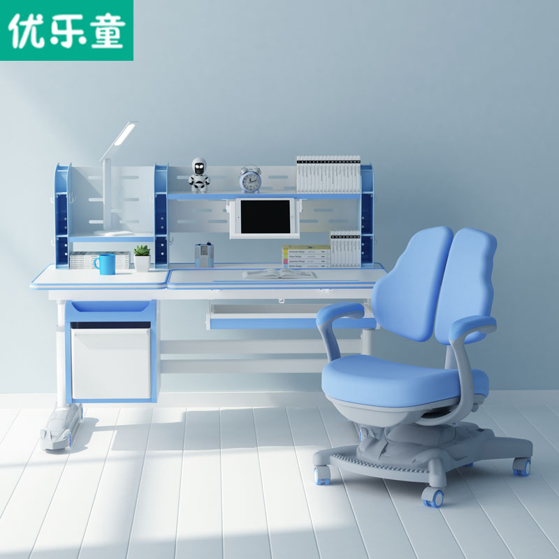降¥100 优乐童 MXLC-1 梦想里程 儿童学习桌椅套装 聚划算+天猫优惠券折后¥699起包邮(¥1299-600)3款可选