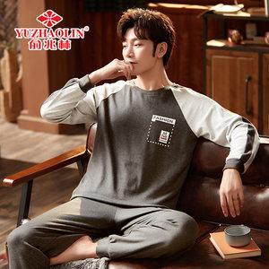 俞兆林 男士长袖全棉睡衣套装 主图