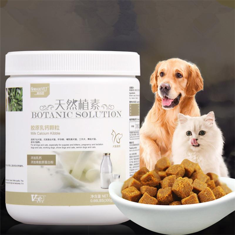 维斯康天然植素浓缩胶原乳钙颗粒猫狗通用补钙强化骨骼高吸收300g