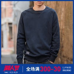 2020 autumn men's sweater men's trend round neck loose cotton casual top sports t-shirt pullover long sleeve