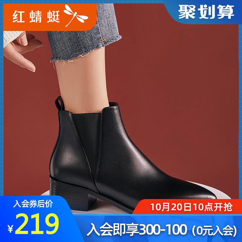 红蜻蜓女鞋2019新款真皮切尔西靴小皮靴尖头粗跟英伦马丁靴短靴女