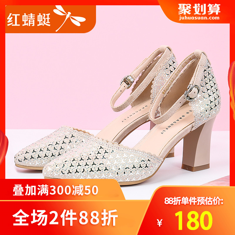 Red Dragonfly shoes 2019 spring and summer New thick with high heels female diamond pointed women's shoes hollow sequins Baotou