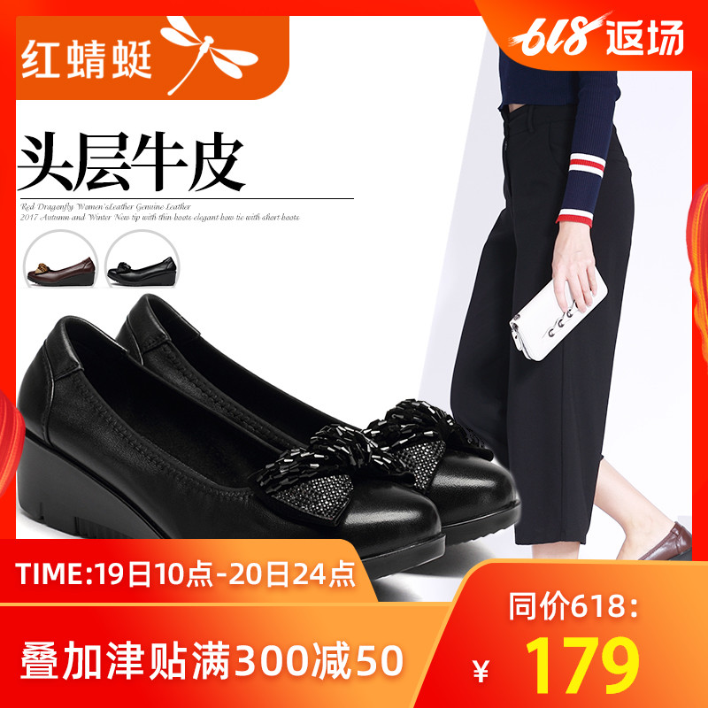 Red Dragonfly shoes authentic spring new flat slope with casual bow mother shoes comfortable with women's shoes
