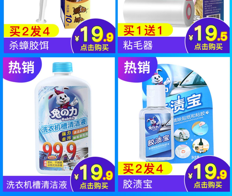 蓝泡泡洁厕灵洁厕宝冲马桶清洁剂厕所除臭去异味家用清香型神器净商品详情图