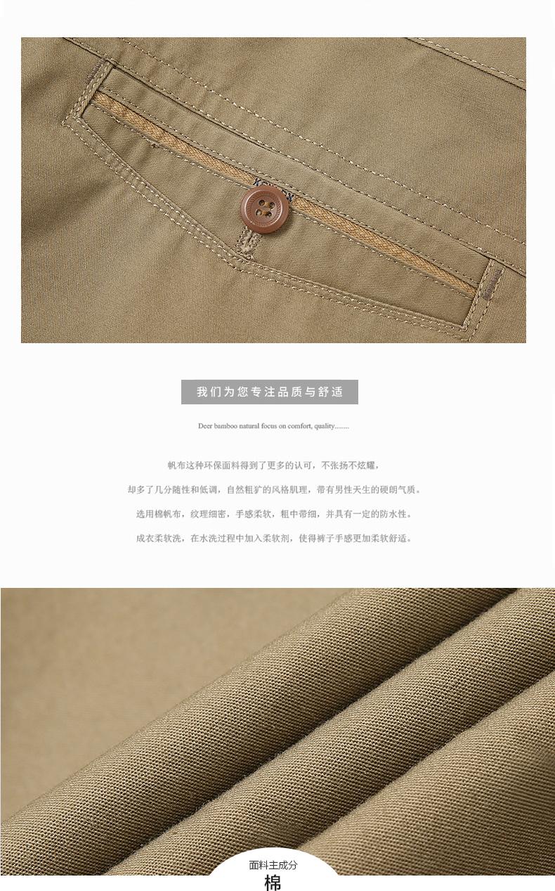 夏季薄款中年男士休闲裤中老年男裤宽松纯棉夏天爸爸裤子1899P30