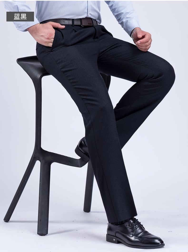 中年男士休闲裤直筒中老年厚款西裤爸爸装裤子春秋长裤子9321P50