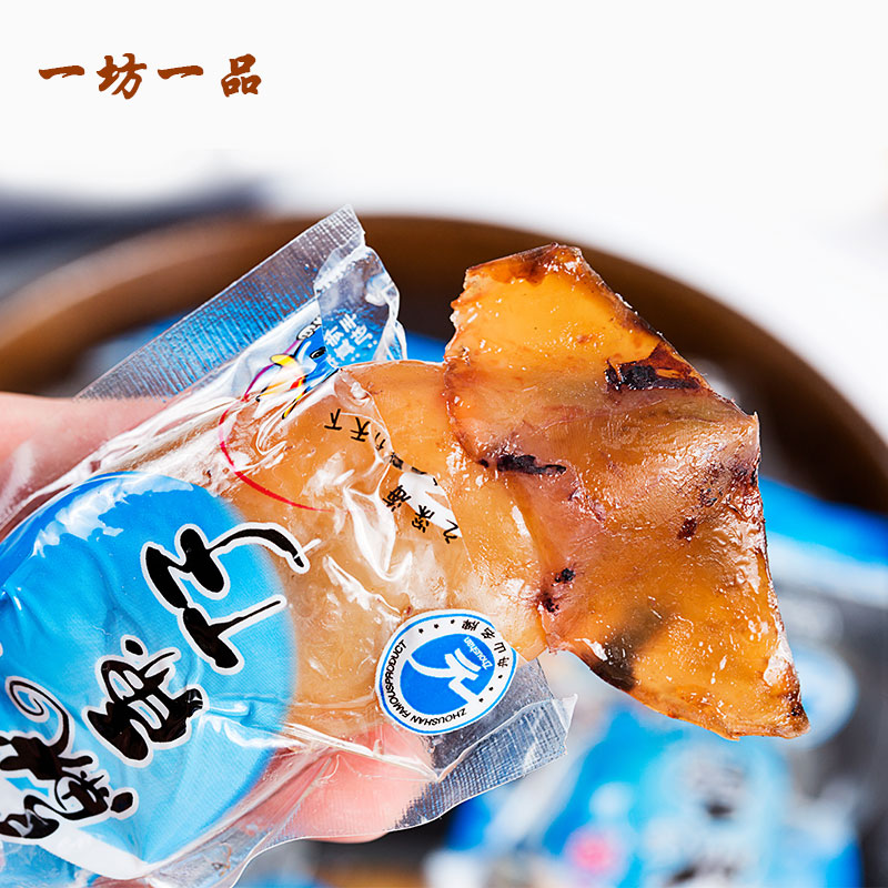 舟山明珠海鲜天猫超市优惠券