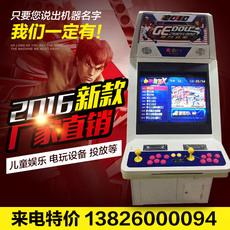 Игровой автомат с игрушками 97