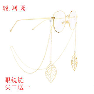 Pop metal glasses slip rope gold leaf pendant chain fashion glasses with red trim network models